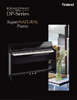 DP-Series Catalog 