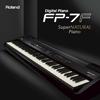 FP-7F Catalog