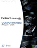 Computer Music Product Catalog 2011 vol.1