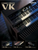 VK Series Catalog