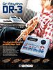 DR-3 Leaflet