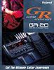 GR-20 Brochure