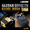 Guitar Effects Guide Book Vol. 18
