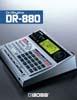DR-880 Brochure