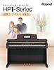 HPi-Series Catalog 2006