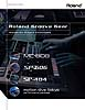Groove Gear Catalog