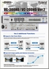 VC-300HD Ver.2.0 leaflet
