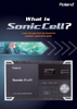 SonicCell Guide Book