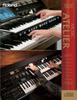 Atelier Series Catalog 2012