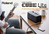 CUBE Lite Series Catalog